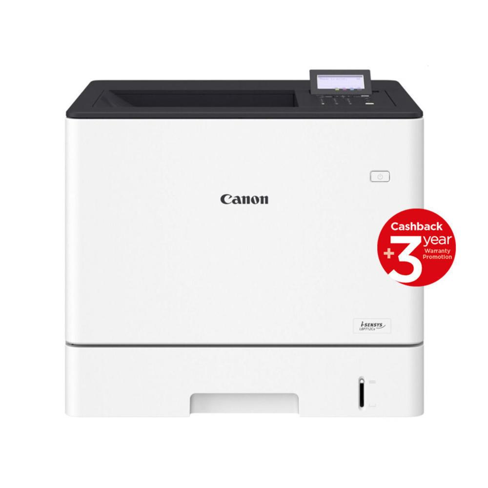 Εκτυπωτής Laser (Printer) Canon Laser Color I-SENSYS LBP712Cx